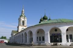 Kostroma, Arcade