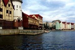 Fish village, Kaliningrad