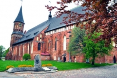 Kant Cathedral Museum Complex, Kaliningrad