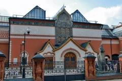The Tretyakov gallery