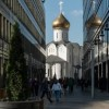 ANCIENT AND MODERN MOSCOW