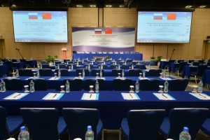 Government meeting for chinese province for 90 people